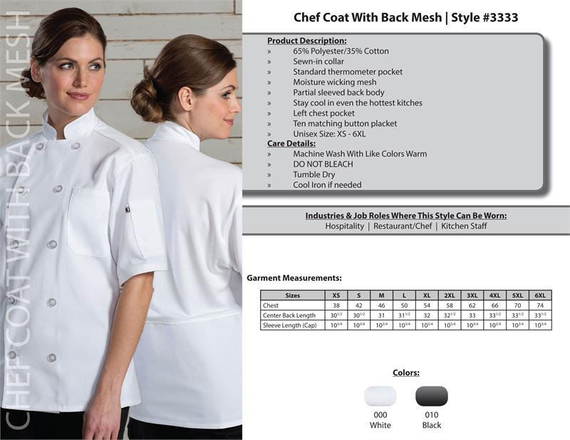 Edwards Mid-Weight Mesh Back Short Sleeve Unisex Chef Coat, 10 Button - 3333