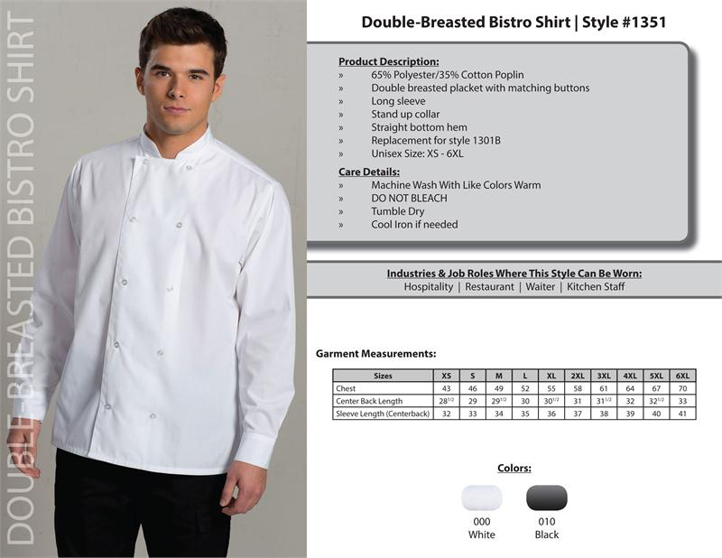 Edwards Long Sleeve Double Breasted Unisex Bistro Shirts - 1351